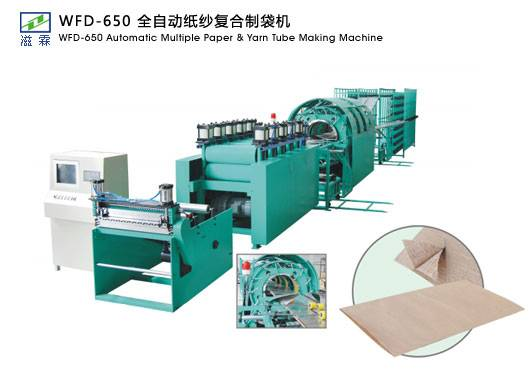 WFD-650 Paper & Yarn Compounded Bag Making Machine