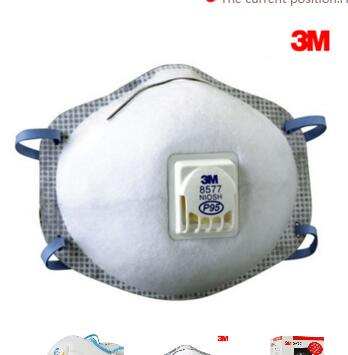 3M 8577 P95 Organic smell protective mask