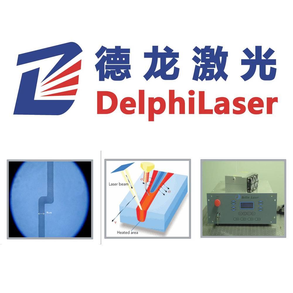 Green laser(Nd:YVO4)