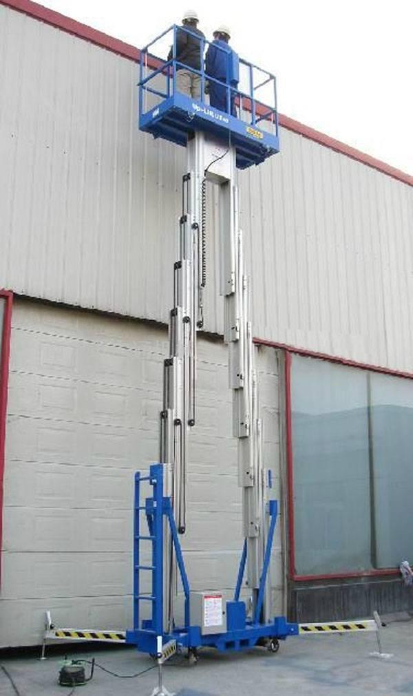 best platform lift for sale