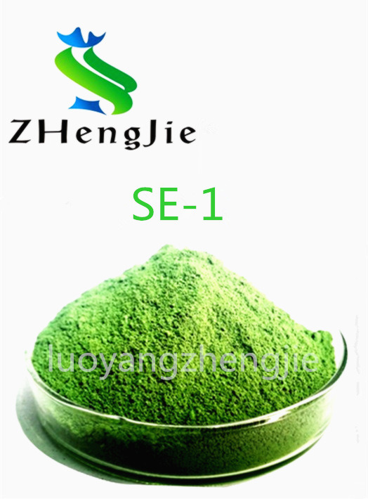 Electronic Metallurgy Grade Chromium Oxide Chrome Oxide Green