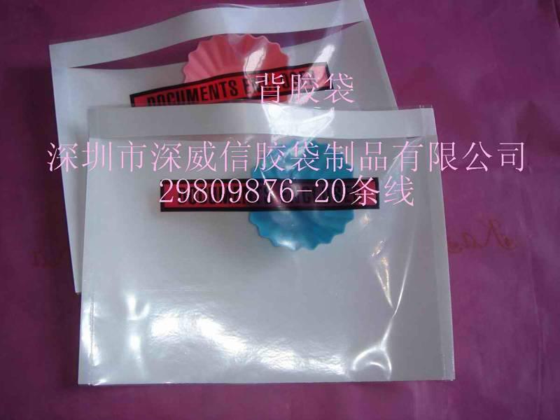 Back plastic bags