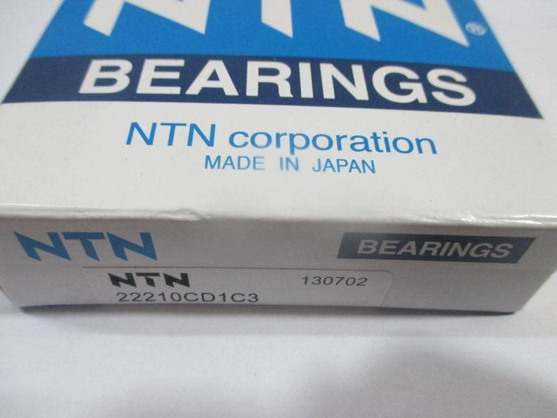 NTN bearings for very good quality