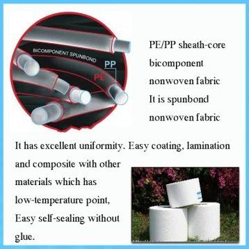 bicomponent spunbond nonwoven (PE/PP) for hygiene,baby diapers,white color,soft,ecofriendly