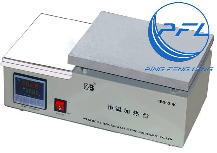 Constant Temprature Heating Machine/Constant Heating Board PFL-2520K