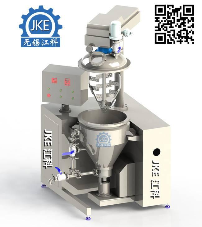 Vacuum Homogenizing Emulsifier for Liquid Soap Detergent Hand Cream Making