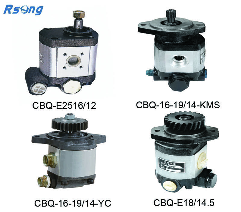 Hydraulic Pump with Valve (CBQ-16-19/14-YC)