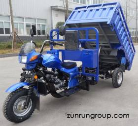 ZR200ZH-F 200cc water cooled hydraulic auto dumper cargo motor tricycle 3 x