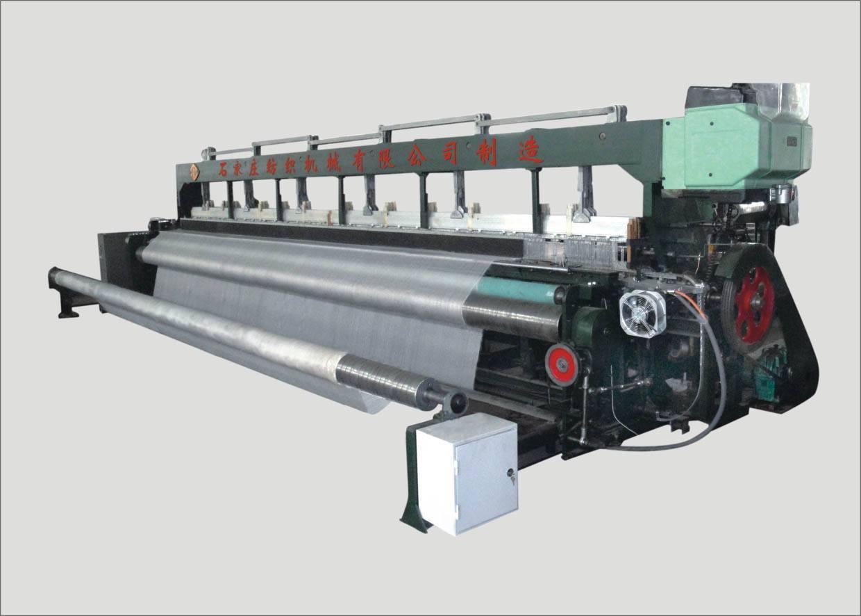 paper making felt base fabric weaving loom