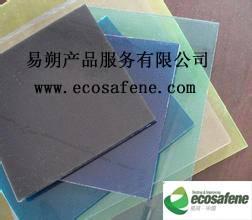 ISO 4589-2:Oxygen Index Test to Plastics Material
