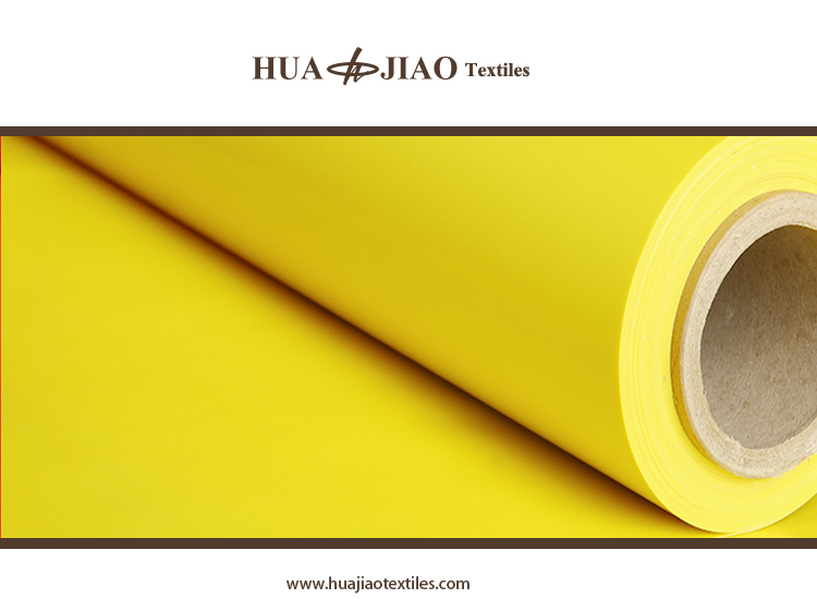 PVC Roll-up door fabric HUAJIAO Textiles