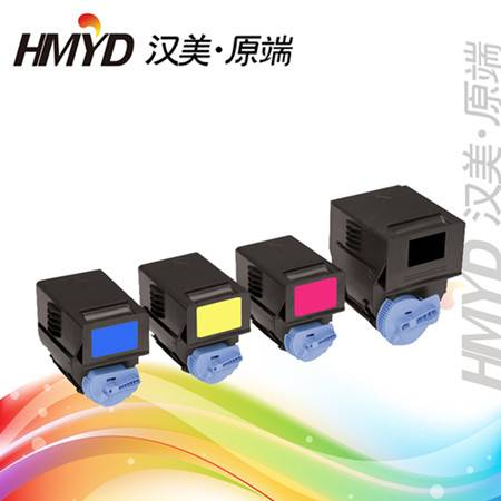 toner cartridge&drum unit NPG35 GPR23 EXV21 for Canon ImageRunner c2550,c2880, c3080,c3380,c348