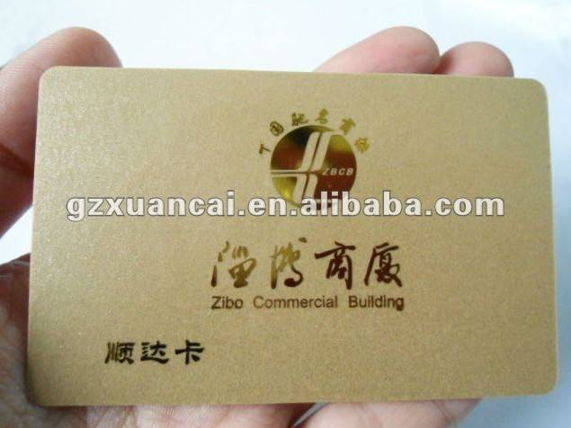 pvc member card with gold stamping
