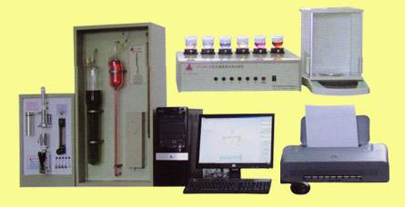 Aidu ADQ-8C multi-elements ore analyzer/alloy element analyzer