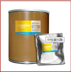 Lipase for feed