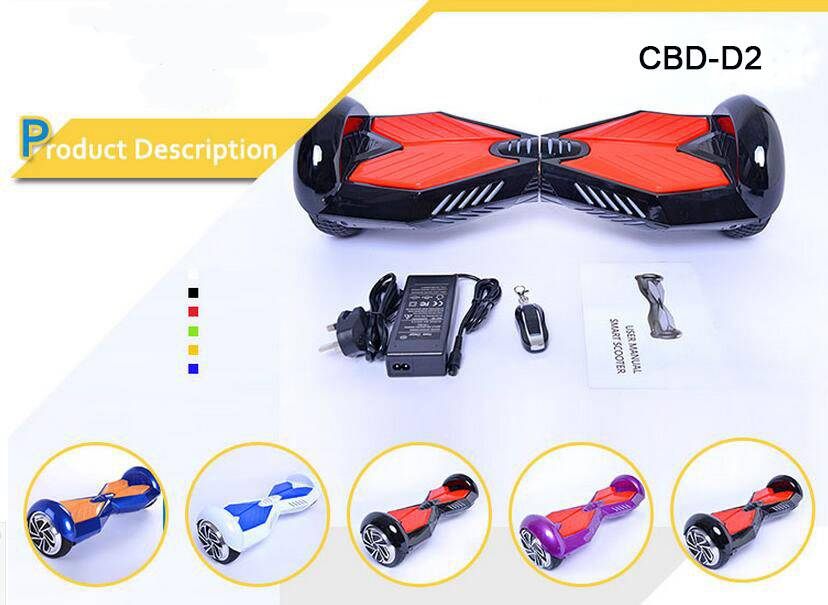 6.5inch lamborghini two wheels self balancing scooter with/without Run LED lights