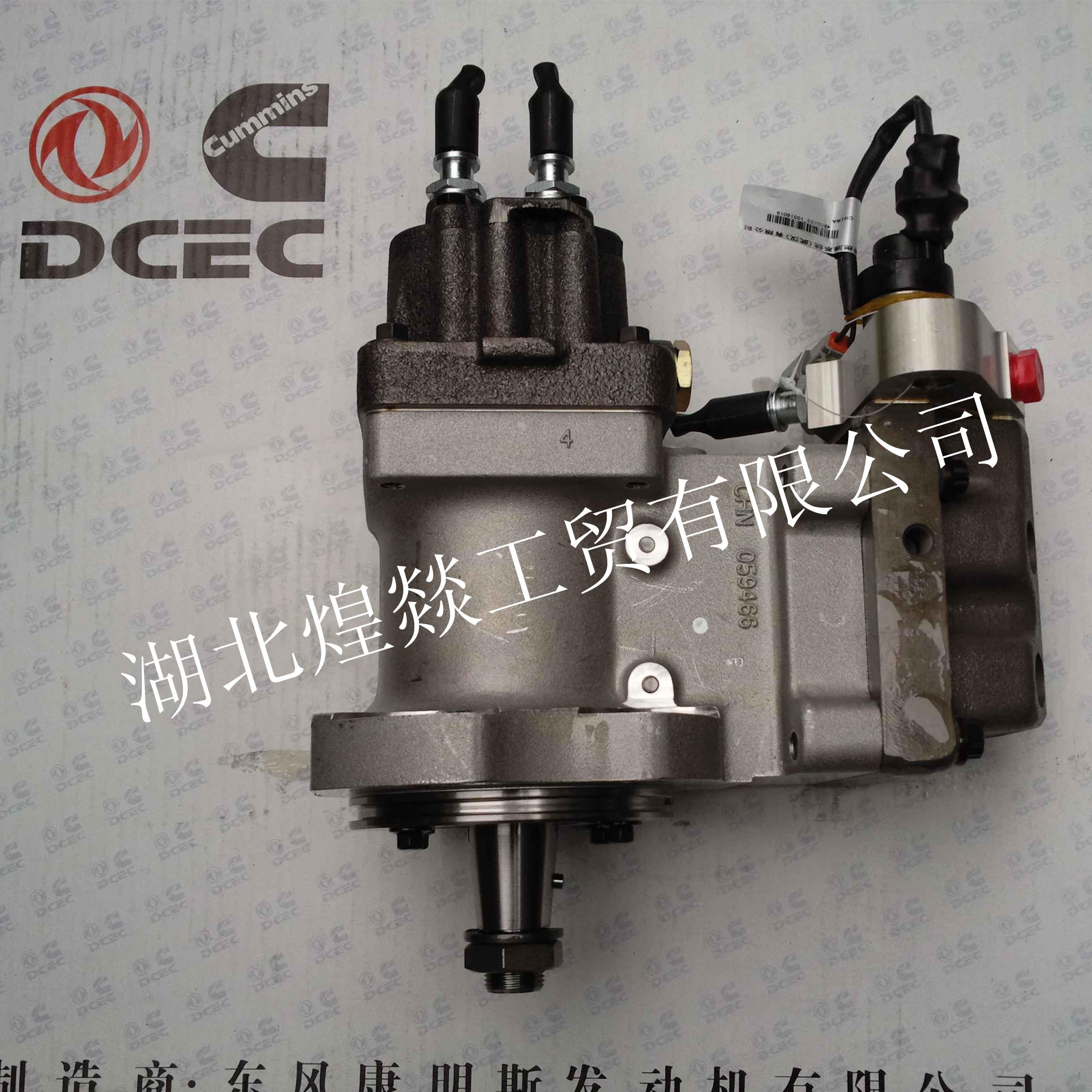 Cummins Engine Fuel Oil Pump3973228