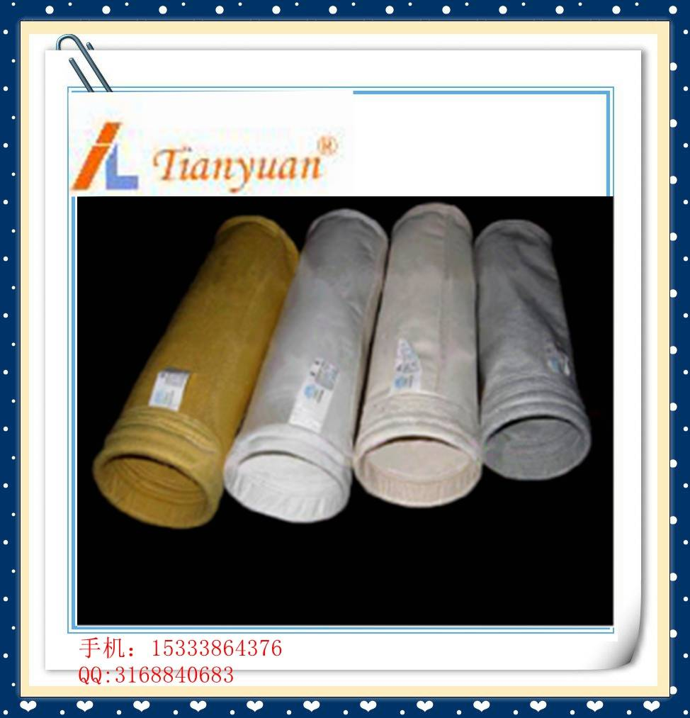 Nonwoven needle felt PPS filter bag for power station