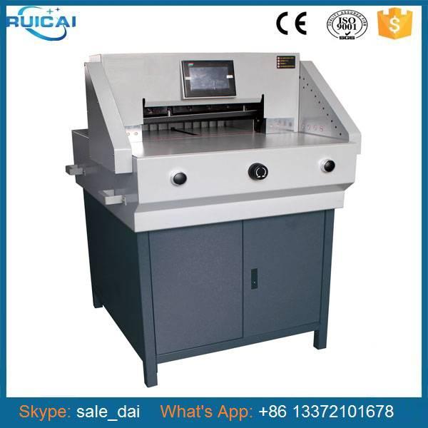 Hydraulic Paper Cutting Equipment Paper Cutter Cardboard Paper Cutting Machine