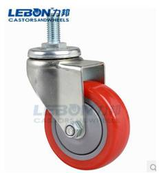 High Quality PU Caster With Stem