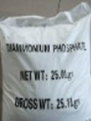 Diammonium Phosphate (DAP)