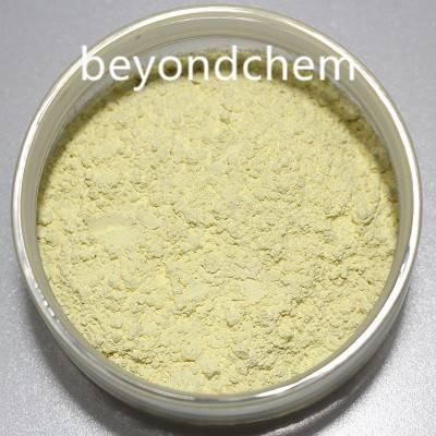 Holmium Oxide-Ho2O3