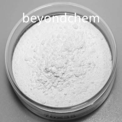 Lanthanum Oxide -La2O3