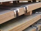 Steel Plate 16MnR(HIC),16MnCu,St37-3Cu3,A242MCL  sheet metal