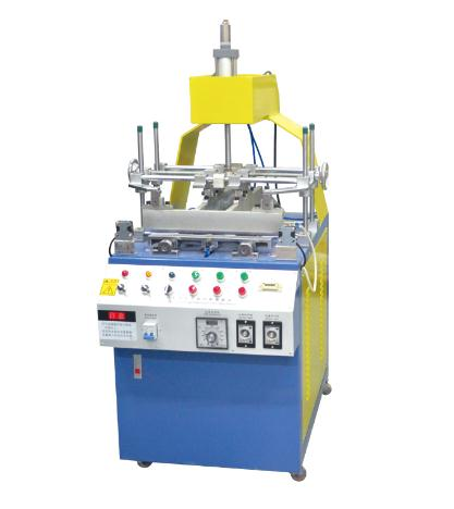 Blister Trilateral Edging Machine Manufacturer from Shanghai YiYou