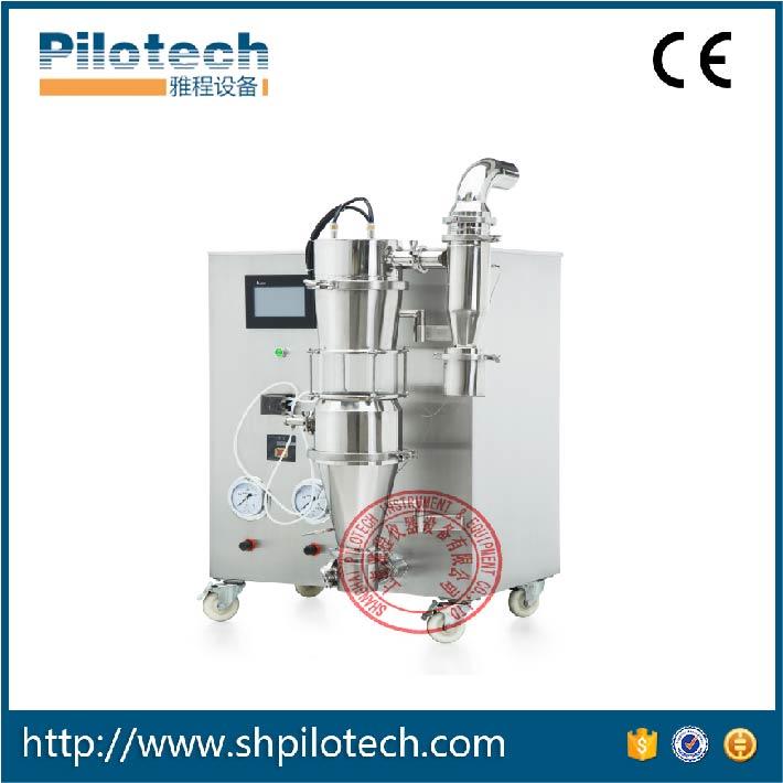 Lab Spray Granulator YC-1000