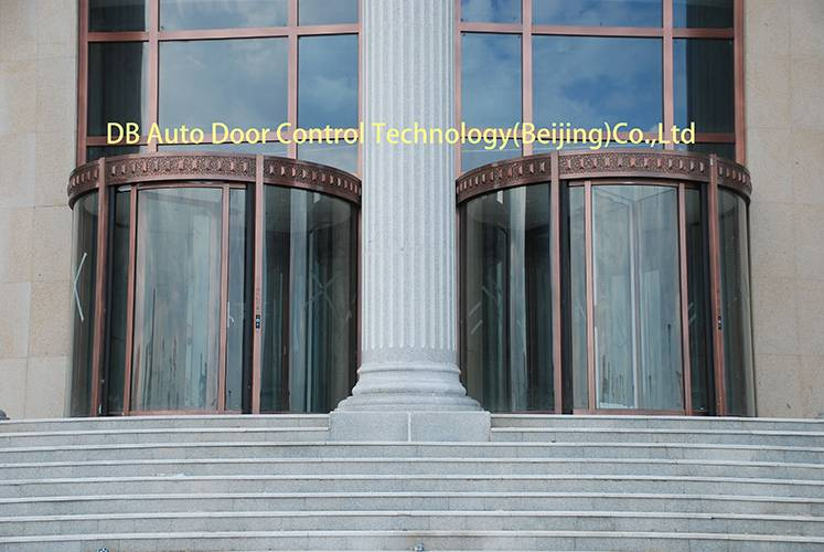 DB Brand 2 wing revolving door China Manufacture