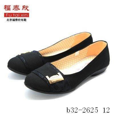 Women Flat Shoes (B32-2625)