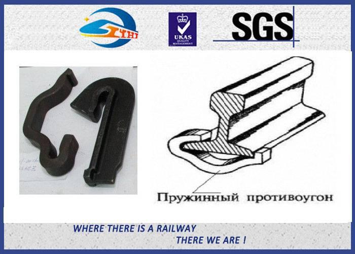 ZhongYue Plain Surface Heavy Duty 45# Steel Rail Anchor 8.8 Grade