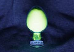 Sell Green Phosphors for tricolor lamps