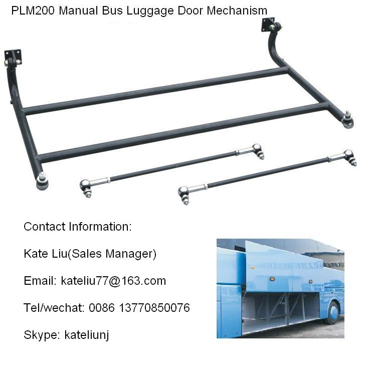 Manual bus luggage door mechanism for for bus and coach(PLM200)