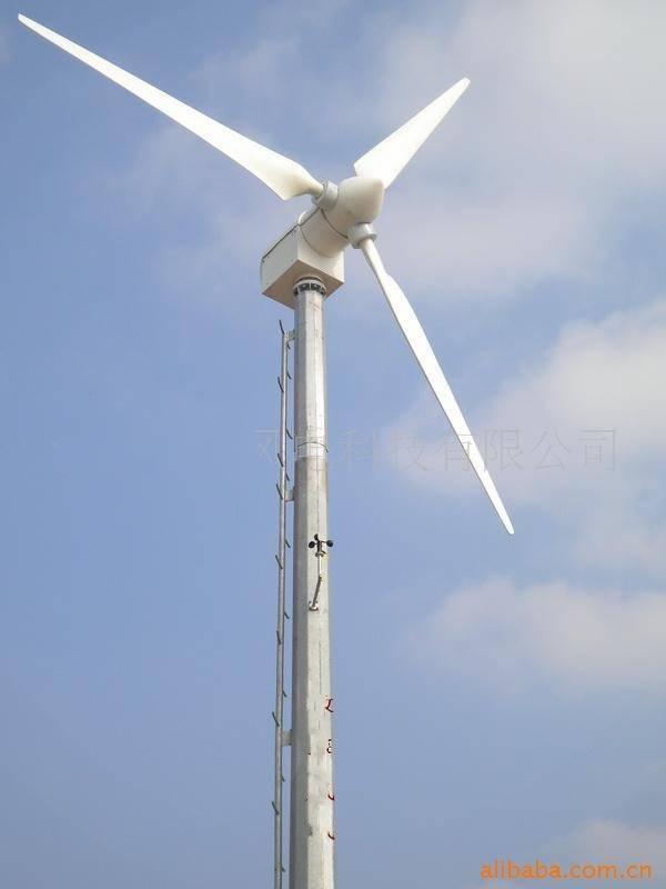 5KW wind turbine