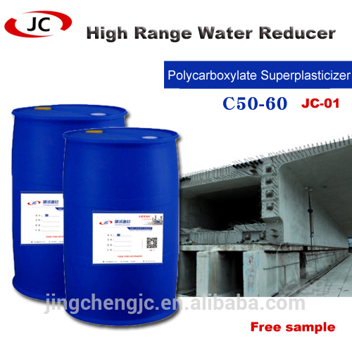 Jingcheng JC-01 polycarboxylate superplasticizer / water reducer for construction chemical additive