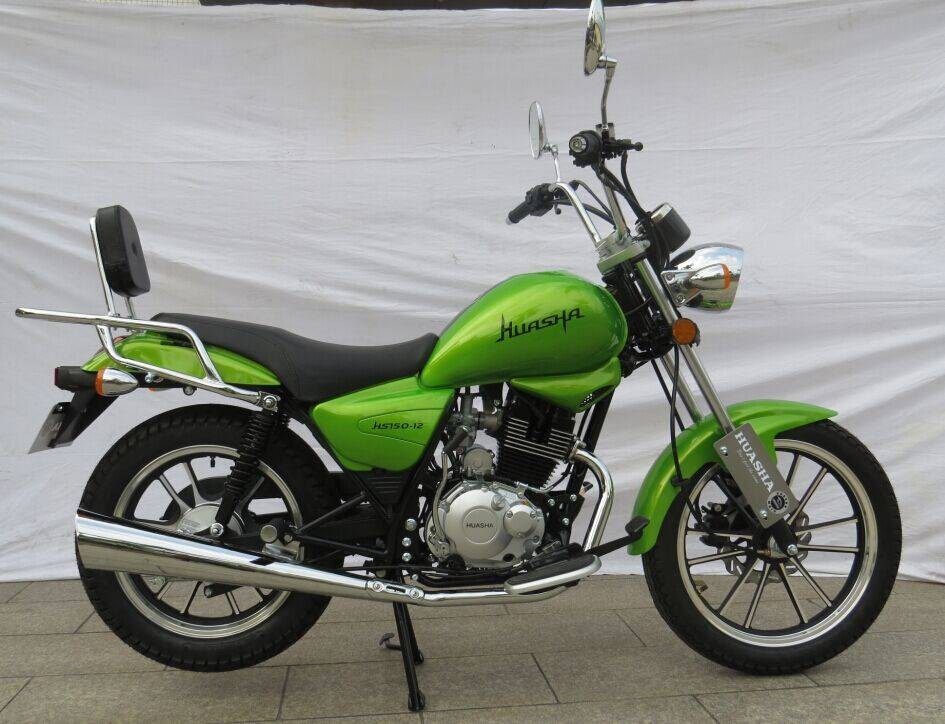 HUASHA 150CC General motorcycle retro apple green