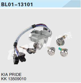 USE FOR KIA PRIDE  KEY SET/IGNITION SWITCH KK13509010
