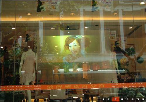 self adhesive rear projection screen film(for advertising holographic display)