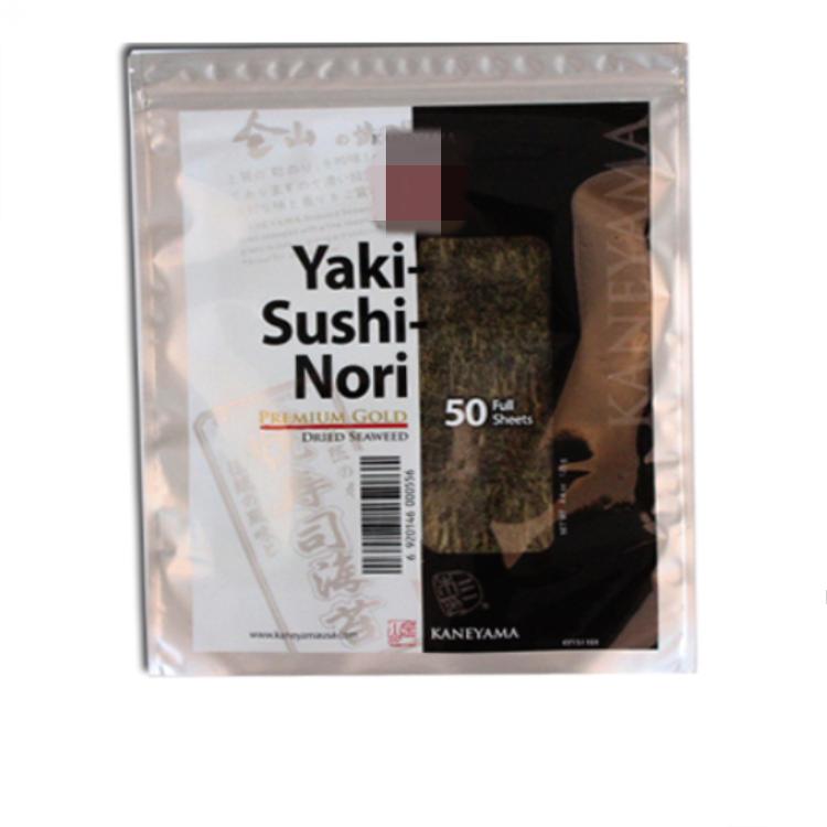 Popular grade ABCD nantong halal nori for sushi