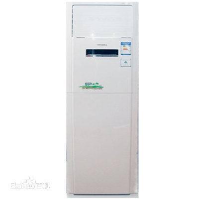 Vertical air conditioner