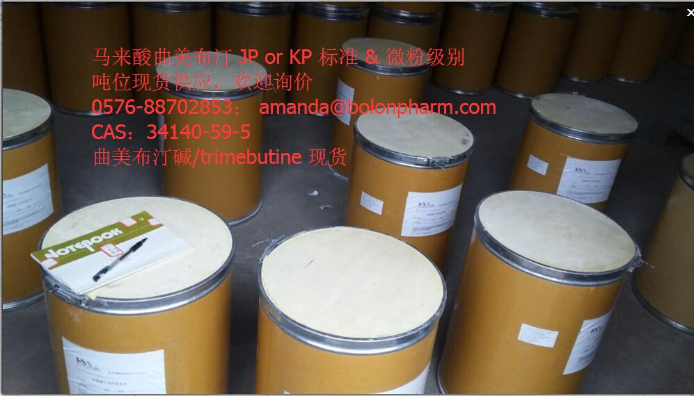 N-Methoxy-N-methylacetamide