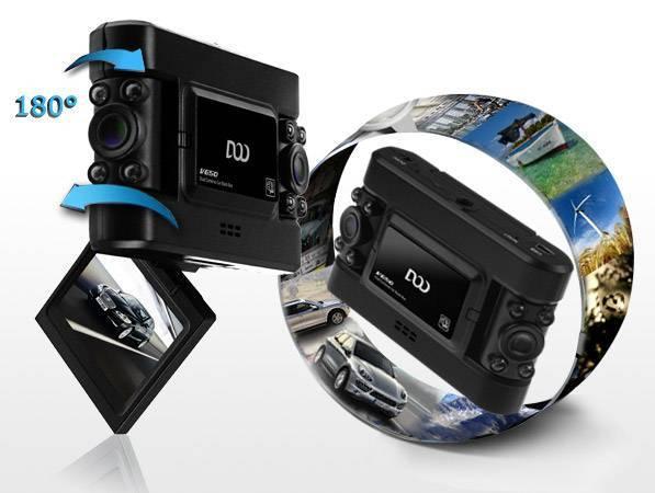 DOD V650 two lens good night vision black box car recorder car camera