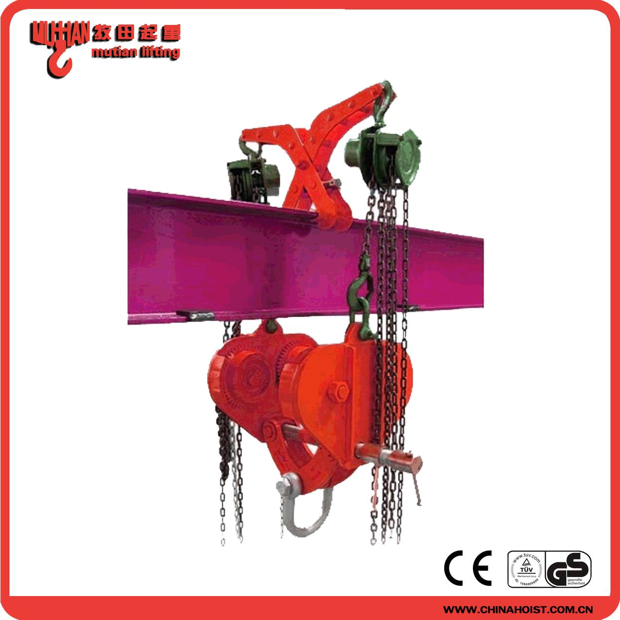 hand pull plain girder beam trolley for hoist