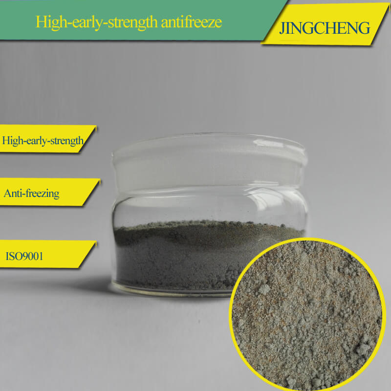 Jingcheng JC-13 Early strength antifreezing concrete admixture construction chemical manufacturer