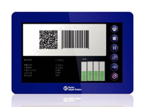 China Factory Thermal Inkjet Printer TIJ replace normal CIJ-IN-TIJ003