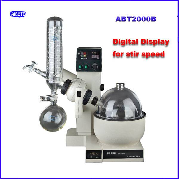 AIBOTE Basic Dry Ice Condenser ratory vacuum evaporator with Vertical Glassware