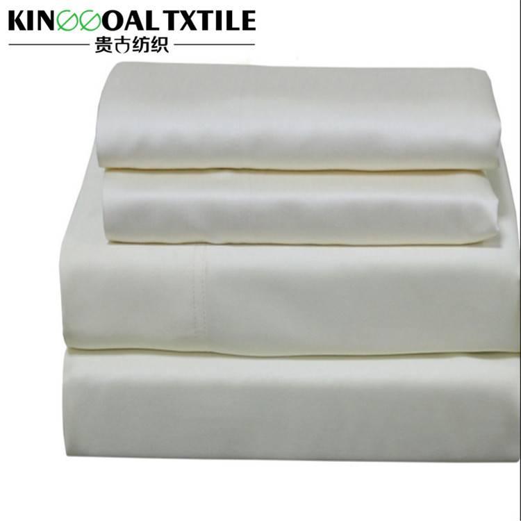 300TC 100% Bamboo pillow cover
