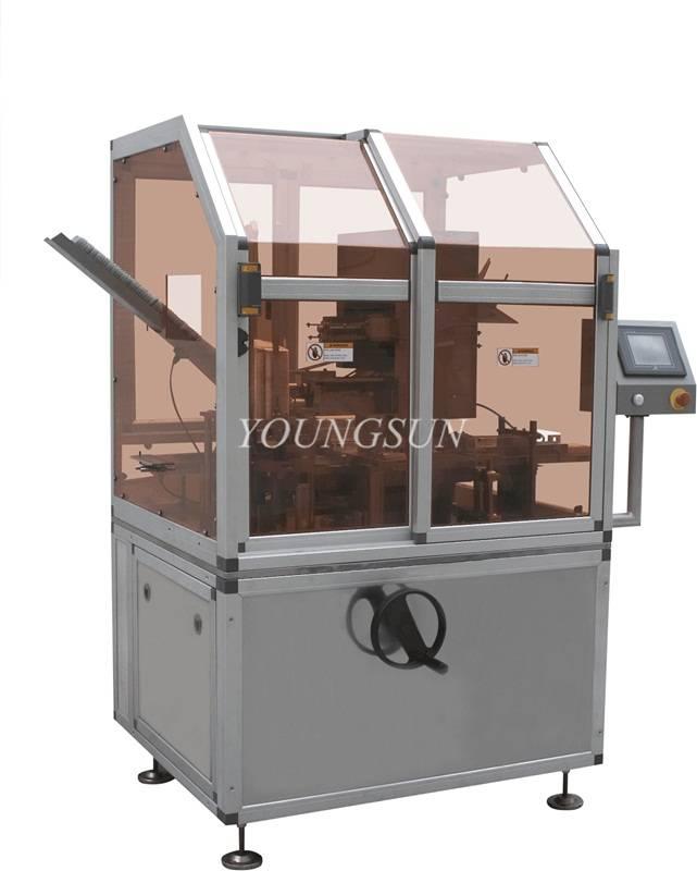 YCZ-125B YOUNGSUN Automatic Cartoning Machine